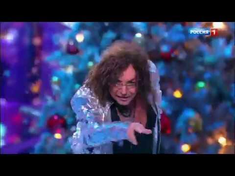 Валерий Леонтьев Сокровища Чёрного моря Новогодний Голубой огонек 2020