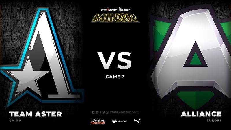 RU Team Aster vs Alliance Game 3 Grand final StarLadder ImbaTV Dota 2 Minor Season 3