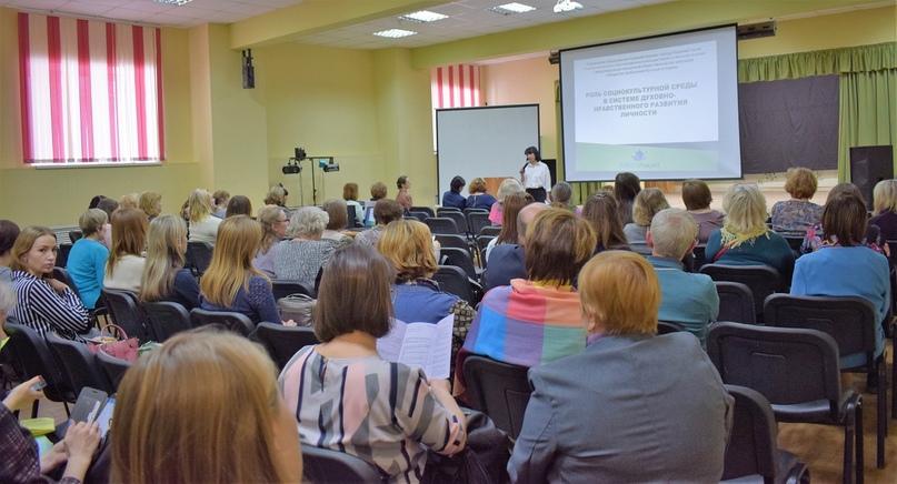 Духовник гимназии принял участие в семинаре, посвященному духовно-нравственному развитию личности, изображение №1