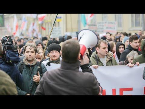 НАЖИВО | Мінськ протестує проти інтеграції з Росією. Білорусь не Росія. | LIVE | 07.12.2019