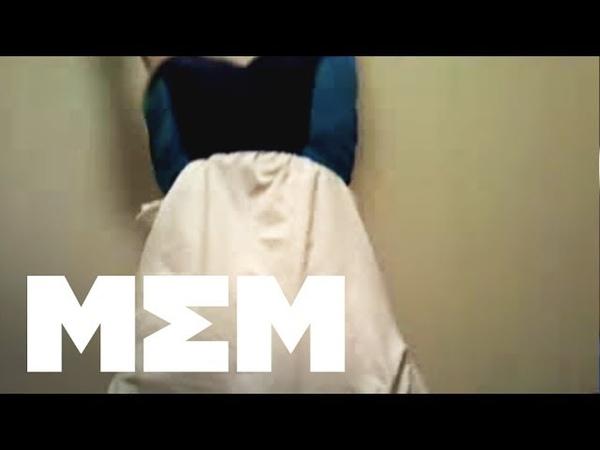 Bedroom gymnastics MisterEpicMann