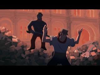 Pour la france - animation short film 2019 - gobelins