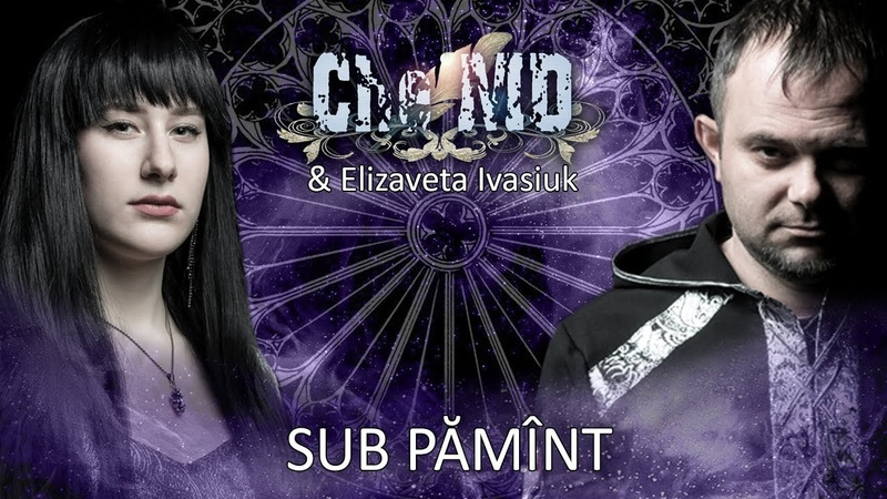 Che MD ft Elizaveta Ivasiuk SUB PĂMÎNT AUDIO