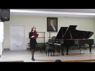 Заключительный номер второго отделения. Отчётный концерт фортепианного отделения посвящённый 115-летию ЯМУ