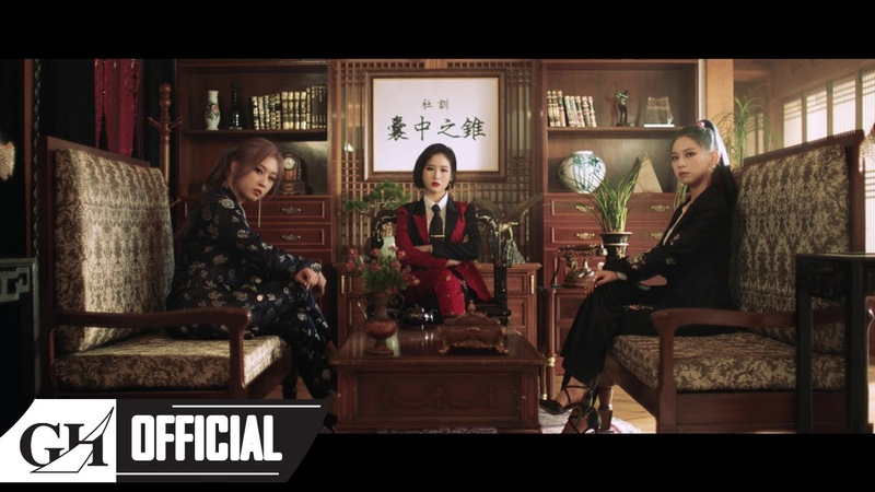 3YE(써드아이)- QUEEN(퀸) MV