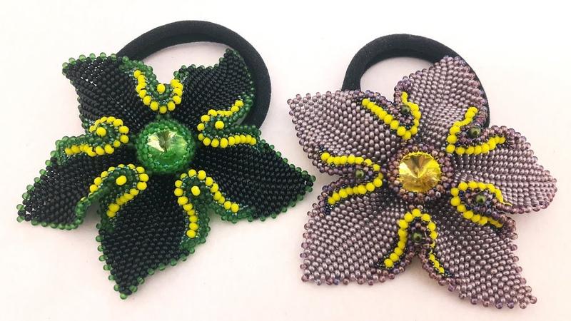 Резинка для волос Цветок из бисера Flower bead scrunchies