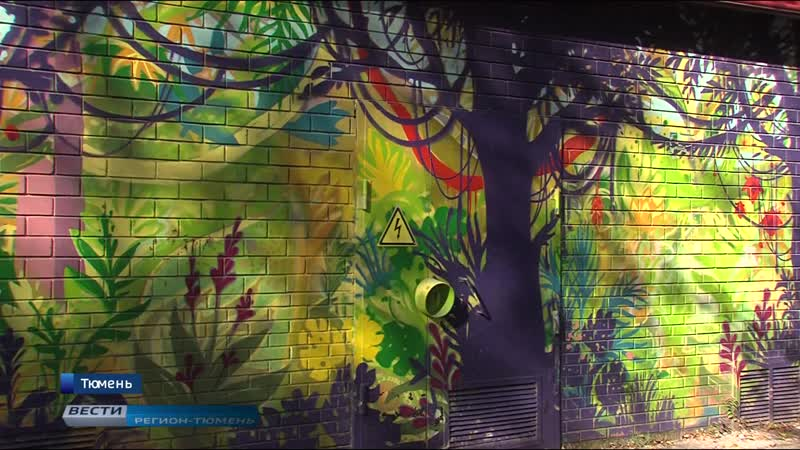 Художники превратили серые бетонные стены города в яркие арт-объекты