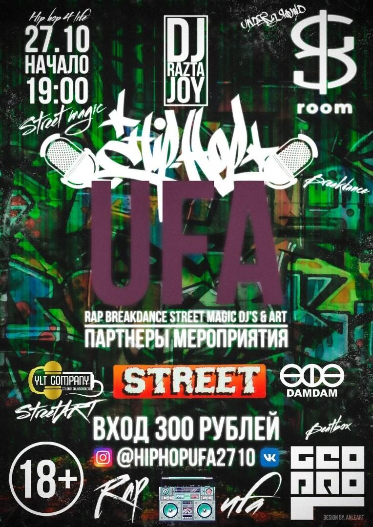 Афиша Уфа Hip-Hop Ufa 27.10.2019