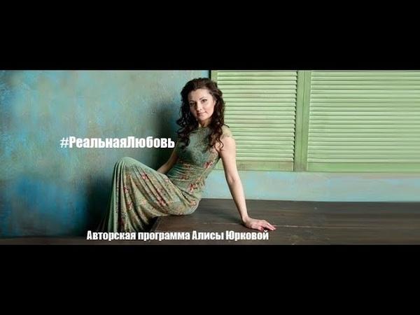РеальнаяЛюбовь Ирина Рубинштейн Катя Андержанова Макс Марка о моде и Instafashionforum