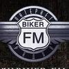 ιllιlι ♬♬♬ Интернет-радиостанция Biker-FM ♪♫♪