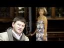 Ильнур Мусин «Төшләремә кердең» татарский видео-клип