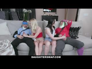 DaughterSwap - Horny Teens Swap Their Daddies Cum