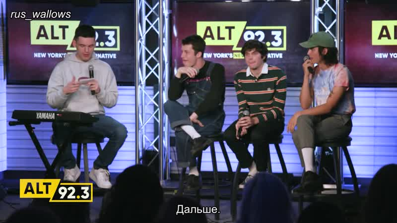 Wallows отвечают на вопросы фанатов на ALT Pop Up Session rus sub