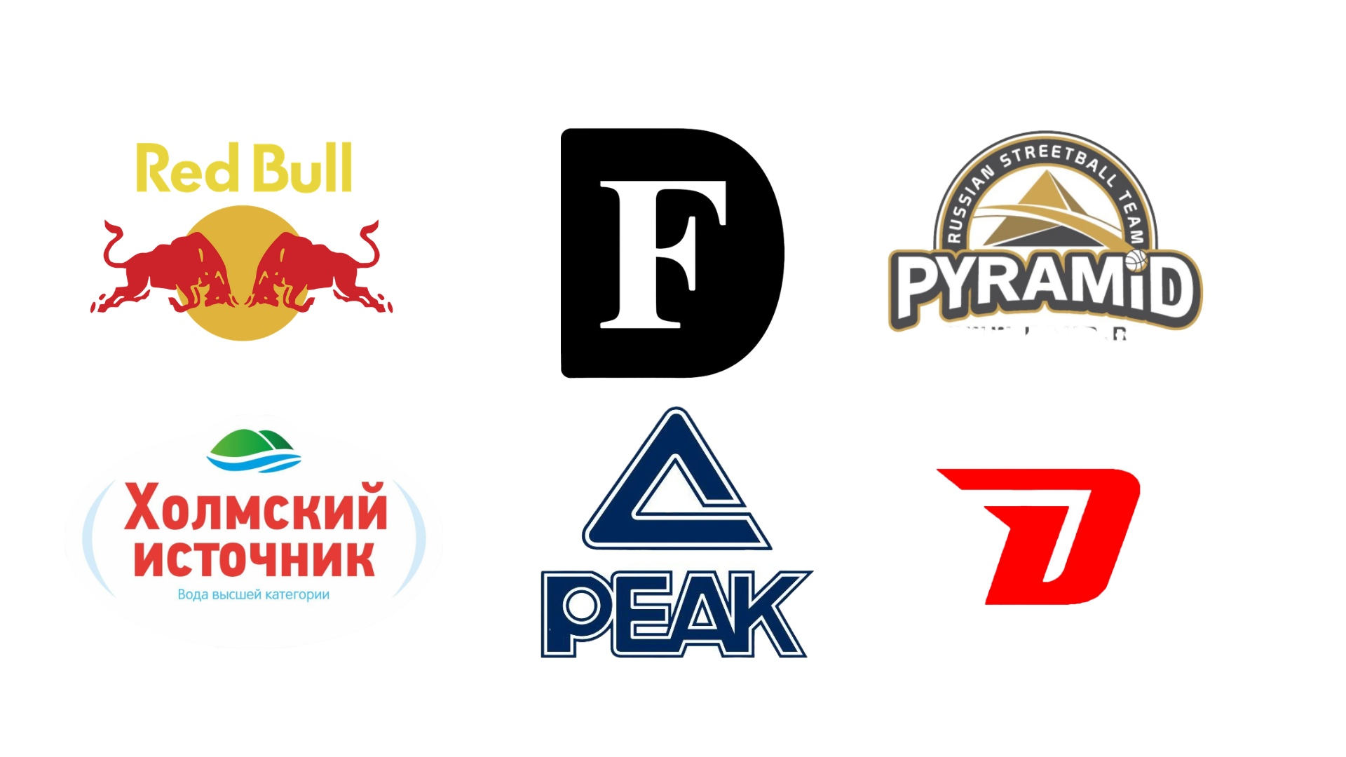 Партнеры лиги Старт КАУБ 5х5