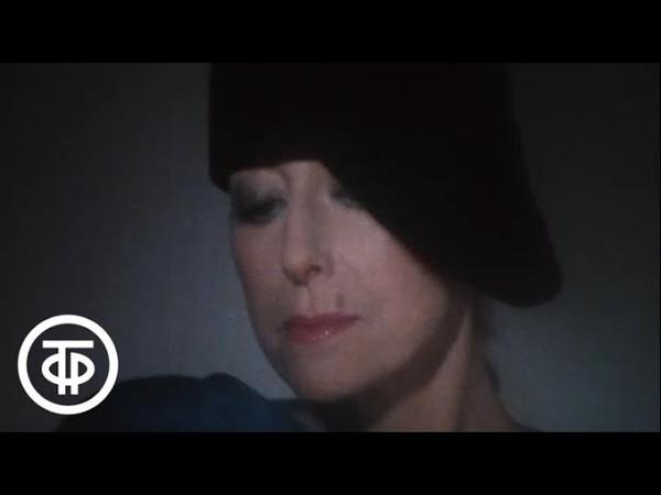 Майя Плисецкая показывает Maya Plisetskaya shows Fashion from Pierre Cardin 1987