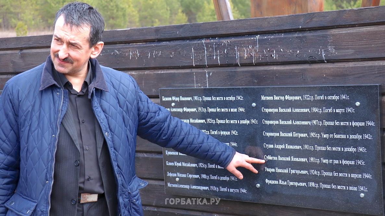 Около деревни Тучково Селивановского района установлены мемориальные доски памяти