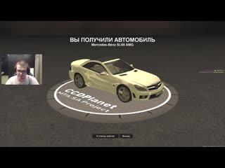 Bulkin РЕВАНШ! КЕЙС MERCEDES vs КЕЙС BMW - ЧТО ЛУЧШЕ! (MTA - CCDPlanet)