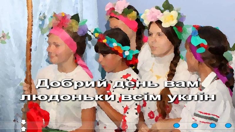 Н Май Дівчата з України Караоке