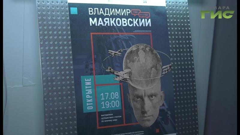 Режиссер Александр Шейн представил самарским зрителям две свои картины о советском авангарде