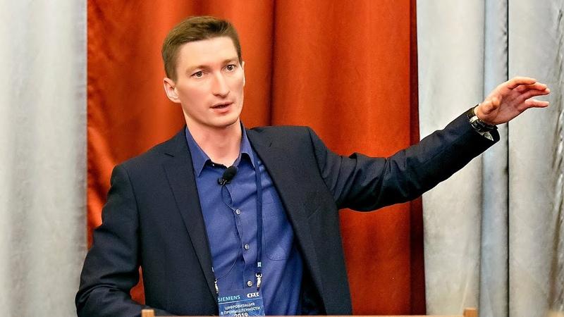 Владислав Мишанин (СМС-Автоматизация) — Цифровой двойник производства на базе COMOS.