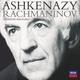 Рахманинов - Moments musicaux for piano, Op. 16: 3. Andante cantabile B minor