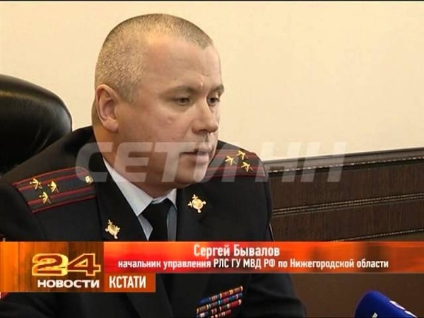 Заявление ГУВД об аресте полицейского Копытова