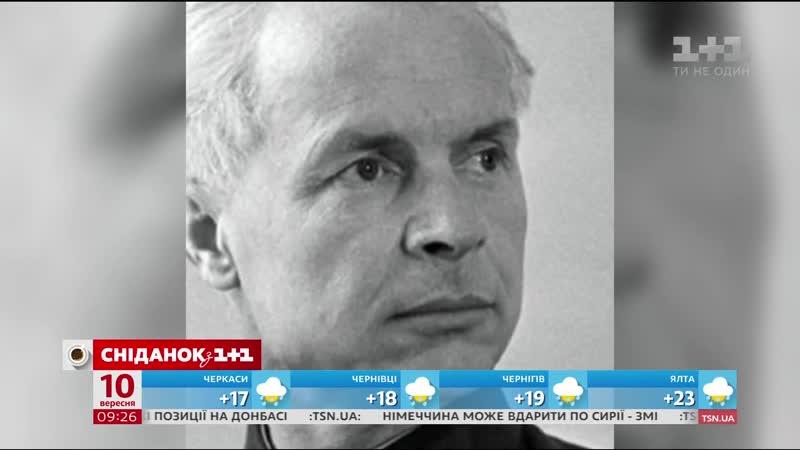 Новатор який всім серцем любив Україну Історія режисера Олександра Довженка
