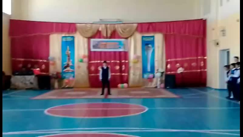 Туған жерім Нұрғиса 6 класс