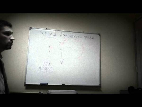 сцена 44 контрольно аналитический отдел