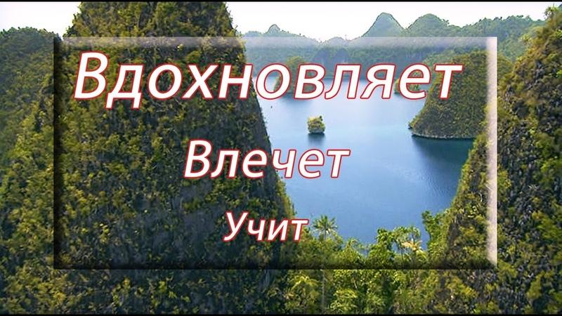 Залив и национальный парк Пханг Нга Phang Nga bay