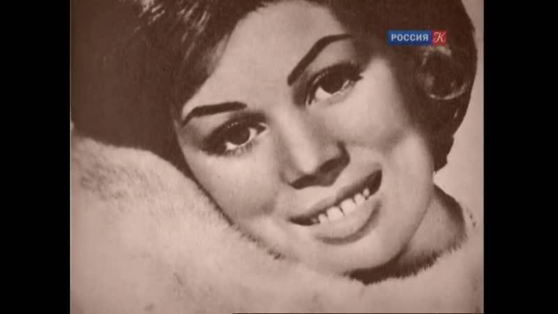Мирелла Френи Из передачи Абсолютный слух ГТРК Культура 2013