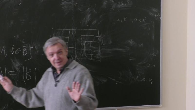 Гашков С. Б. - Дискретная математика - Введение в комбинаторику