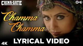 Chamma Chamma: Lyrical | Urmila Matondkar I Alka Yagnik & Anu Malik | 90's Best Item Hindi Song
