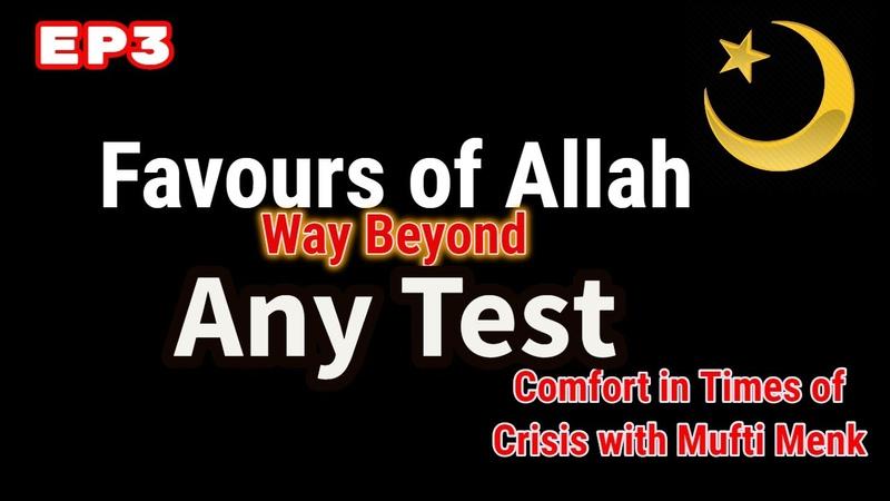 The Thing Allah Repeats Thrice In Surah Al Baqarah How Black Magic Goes Against Faith Citocs Ep2