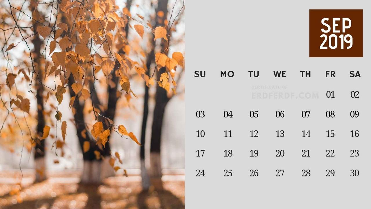 Картинка для календаря на сентябрь