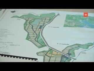 Проект нового кладбища обсуждали на совещании в администрации