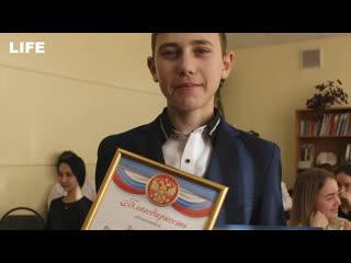 Школьника наградили за спасение маленькой девочки от похитителя