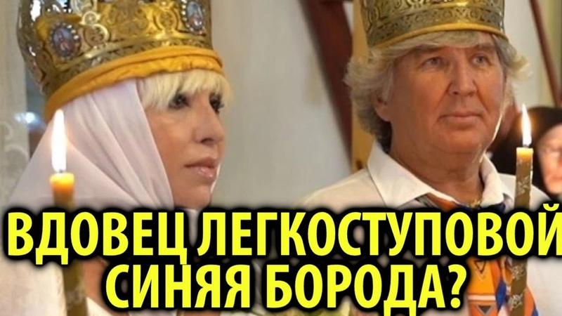 Вдовец Валентины Легкоступовой скрывал смерть еще одной возлюбленной Кинописьма