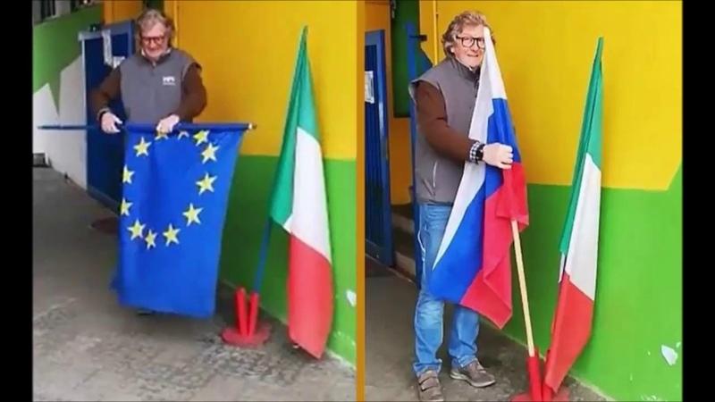 Друг познаётся в беде Итальянец заменил флаг Евросоюза на российский в знак благодарности России