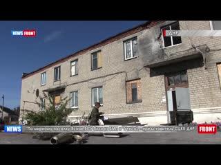 По мирному поселку Ясное ВСУ били из БМП и Утеса - представитель СЦКК ДНР.