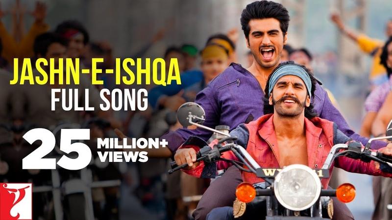 Jashn e Ishqa Full Song Gunday Ranveer Arjun Kapoor Priyanka Javed Ali Shadab Faridi