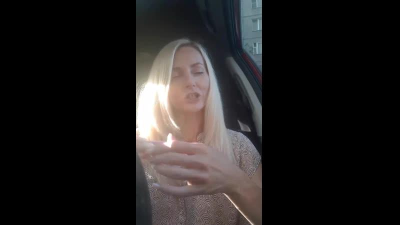 Отзыв про Качалку Алена Назарова