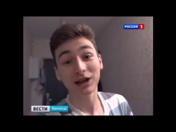 (монтаж) БРАЙНА показали на РОССИЯ 1!