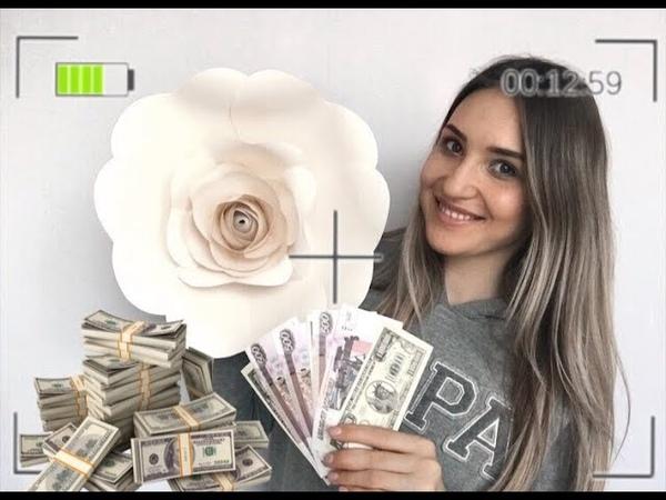 18 СПОСОБОВ КАК ЗАРАБОТАТЬ НА ЦВЕТАХ! Как продавать легко\How to make money on flowers
