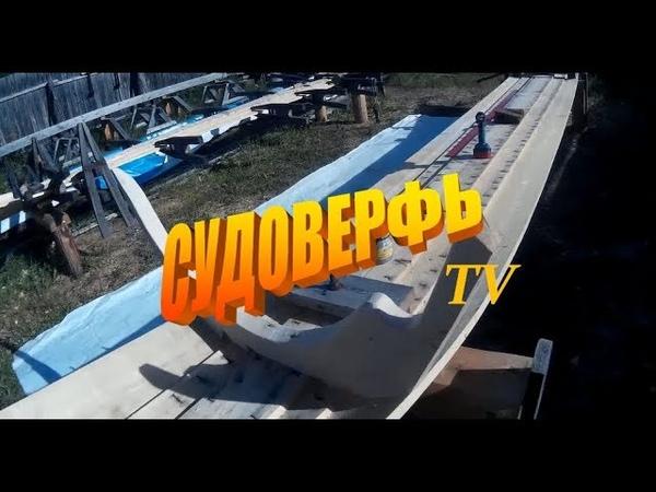 продолжения фильма от А до Я Дуги Судоверфь TV Коми край Ukhta