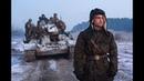 Т 34 2018 русский трейлер фильма на канале GoldDisk онлайн