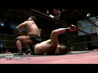 Daisuke Sekimoto vs. Kohei Sato (ZERO1 Happy New Year)
