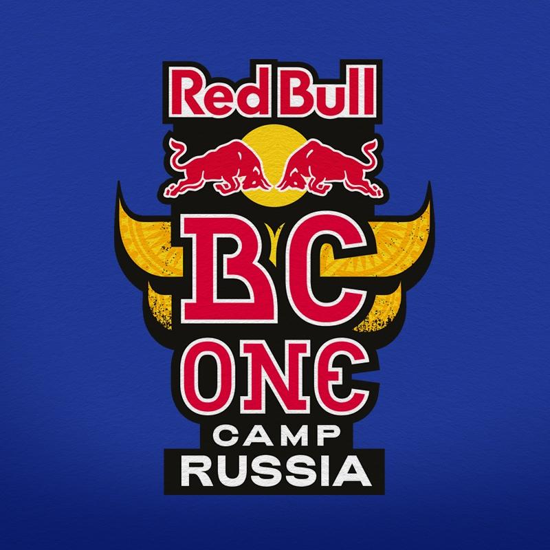 Афиша Москва Red Bull BC One Camp Russia 2020