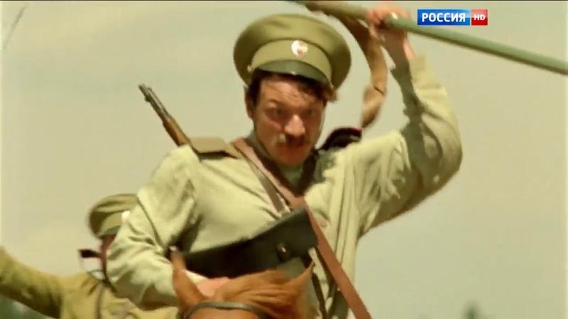 Тихий Дон 2015 Атака казаков на позиции австро венгерской армии