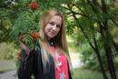 Личный фотоальбом Дарьи Порываевой